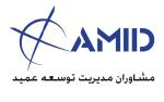 سمینار مدیریت و راهبری در هلدینگ ها - مهر91 - فراخوان همایش