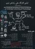 اولین کارگاه ملی رایانش ابری - آبان 91 - فراخوان مقاله