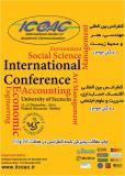 کنفرانس بین المللی مهندسی، هنر و محیط زیست - آذر 93