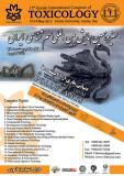 سیزدهمین همایش بین المللی سم شناسی ایران - اردیبهشت 94