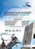 فراخوان  همایش بین المللی تغذیه دام و طیور - اردیبهشت 94