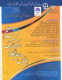 اولین همایش استانی جایگاه و اقتضائات در تربیت معلم - بهمن 93