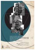 فراخوان مقاله اولین همایش بین المللی ادبیات تطبیقی ایران و فرانسه - مهر 95