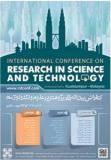 کنفرانس بین المللی پژوهش در علوم و تکنولوژی - آذر 94 - مالزی