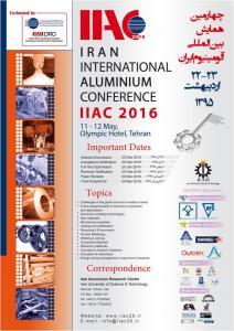 چهارمین کنفرانس بین المللی آلومینیوم ایران اردیبهشت 95