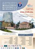 سومین کنفرانس بین المللی پژوهش های نوین در مدیریت، اقتصاد و علوم انسانی ،گرجستان- خرداد 95