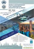 کنگره بین المللی عمران،معماری و شهرسازی معاصر جهان ، دبی - آبان 95