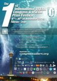 Universal Scientific Education and Research Network (USERN) Congress