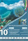 فراخوان مقاله دهمین کنگره بین المللی میکروبشناسی بالینی - مهر 95
