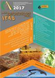کنگره بین المللی فناوری های کارآمد و سازگار در راستای پایداری کشاورزی و ژئو پارک - بهمن 95