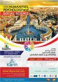 چهارمین کنفرانس بین المللی علوم انسانی ، روانشناسی و علوم اجتماعی ، اسپانیا - مهر 95