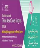 فراخوان مقالات دومین کنگره بین المللی و نهمین کنگره سزاسری سرطان پستان - مهر 96