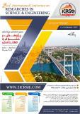 دومین کنفرانس بین المللی پژوهش در علوم و مهندسی ، ترکیه - بهمن 95