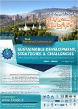 سومین کنفرانس بین المللی توسعه پایدار، راهکارها و چالش ها با محوریت کشاورزی ، منابع طبیعی ، محیط زیست و گردشگری - اسفند 95