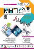 کنگره بین المللی فناوری های نوین پزشکی - آذر 95