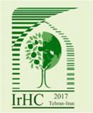 نخستین کنفرانس بین المللی و دهمین کنگره ملی علوم باغبانی ایران - شهریور 96