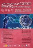 کنگره بین المللی سلولهای بنیادی و پزشکی بازساختی
