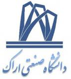 کنفرانس ملی اتوماسیون برق و کنترل صنعتی - مهر 95