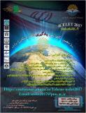 فراخوان مقاله یازدهمین کنفرانس یادگیری الکترونیکی ایران - اسفند 95