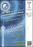 چهاردهمین کنگره بین المللی ایمونولوژی  وآلرژی - اردیبهشت 97