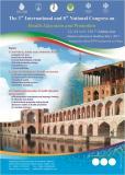 فراخوان مقاله سومین کنگره بین المللی و هشتمین کنگره ملی آموزش بهداشت و ارتقای سلامت - آذر 96