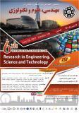 ششمین کنفرانس بین المللی مهندسی ،علوم و تکنولوژی - خرداد 96