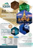 سومین کنفرانس بین المللی پژوهش در علوم و مهندسی ، بانکوک - شهریور 96