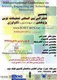 پنجمین کنفرانس بین المللی تحقیقات نوین پژوهشی در علوم ، مهندسی و تکنولوژی - خرداد 96