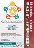 سومین کنفرانس بین المللی مدیریت و کارآفرینی با تاکید بر شرایط اقتصاد مقاومتی - مرداد 96
