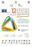 فراخوان مقاله دوازدهمین همایش بین المللی انرژی - خرداد 97
