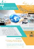 چهارمین کنفرانس بین المللی مطالعات نوین در علوم کامپیوتر و فناوری اطلاعات (نمایه شده در ISC ) - اسفند 96