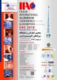 پنجمین کنفرانس بین المللی آلومینیوم ایران