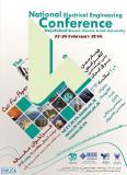 فراخوان مقاله چهارمین کنفرانس ملی مهندسی برق ایران