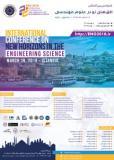 فراخوان مقاله کنفرانس بین المللی افق های نو در علوم مهندسی