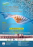 فراخوان مقاله پانزدهمین کنگره ملی بیوشیمی و ششمین کنگره بین المللی بیوشیمی و بیولوژی مولکولی