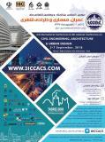سومین کنفرانس بین المللی و چهارمین کنفرانس ملی عمران، معماری و طراحی شهری(نمایه شده در ISC)