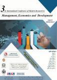 سومین کنفرانس بین المللی پژوهش های نوین در مدیریت،اقتصاد و توسعه