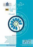 فراخوان مقاله دومین همایش ملی میراث فرهنگی و توسعه پایدار (نمایه شده در ISC )