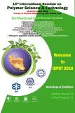 سیزدهمین سمینار بین المللی علوم و تکنولوژی پلیمر