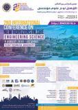 دومین کنفرانس بین المللی افق های نوین در علوم مهندسی