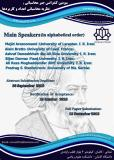 فراخوان سومین کنفرانس جبر محاسباتی، نظریه محاسباتی اعداد و کاربردها