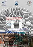 هفتمین کنگره مشترک سیستمهای فازی و هوشمند ایران  (نمایه شده در ISC )