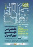 بیست وهفتمین کنفرانس مهندسی برق ایران (نمایه شده در ISC )