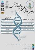 فراخوان مقاله اولین همایش ملی ریاضیات زیستی (نمایه شده در ISC )