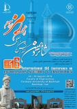 فراخوان مقاله شانزدهمین کنفرانس بین المللی انجمن رمز ایران