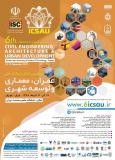 فراخوان مقاله ششمین کنگره سالانه ملی عمران، معماری و توسعه شهری، نمایه شده درISC