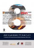 هشتمین کنفرانس و نمایشگاه بین المللی مهندسی مواد و متالورژی