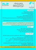 فراخوان مقاله یازدهمین کنفرانس ملی بتن ایران
