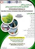 سومین کنفرانس بین المللی علوم کشاورزی ، محیط زیست ، توسعه شهری و روستایی