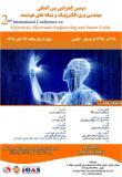 دومین گنفرانس بین المللی مهندسی برق،الکترونیک و شبکه های هوشمند